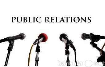 Вакансия: Cотрудники PR