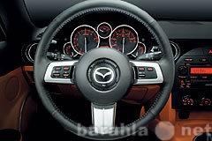 Вакансия: водитель-курьер