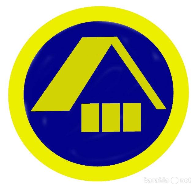 Вакансия: Специалист по продаже недвижимости