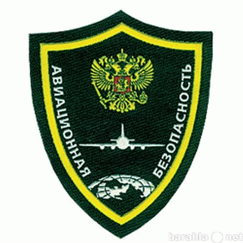 Вакансия: Начальник отдела охраны