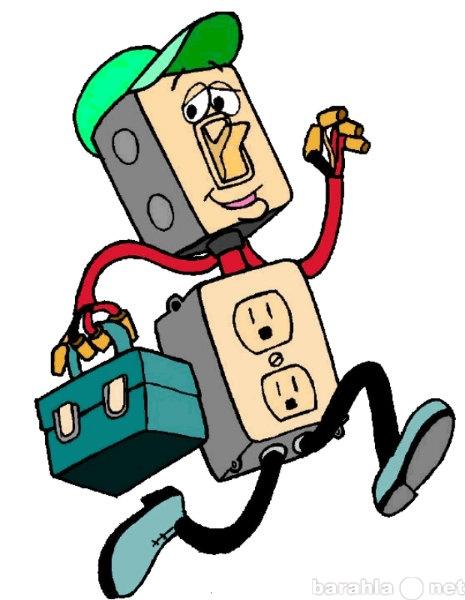 Вакансия: электромонтажник