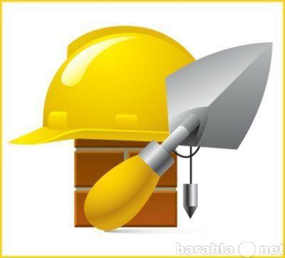 Вакансия: отделочники-строители