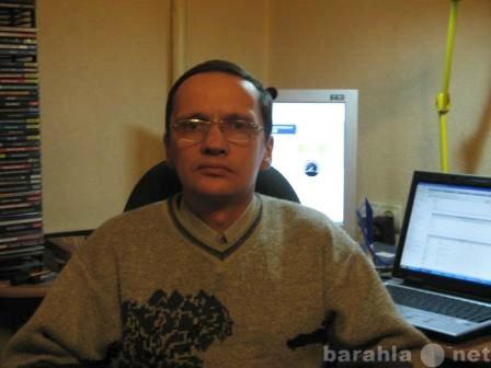Вакансия: админ сайтов