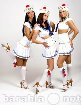 Вакансия: Шоу-балет,Консумация,Работа для девушек