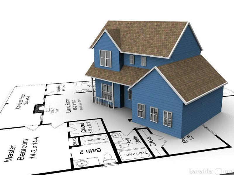 Вакансия: Специалист по недвижимости