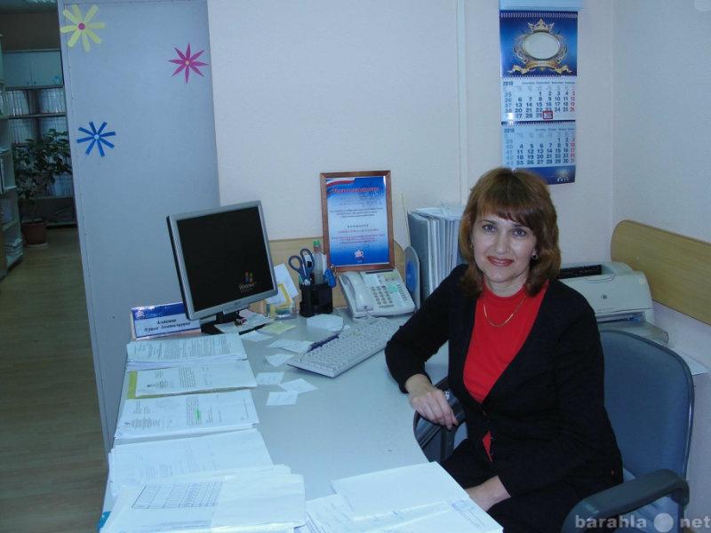 Работа в нижнем новгороде главным бухгалтером в бюджетной организации справочники бухгалтерских услуг