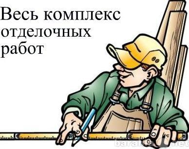 Ищу работу: Столяр- плотник