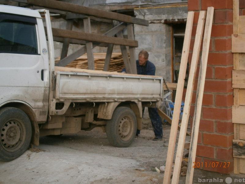 Ищу работу: водитель с личным грузовиком 1 т