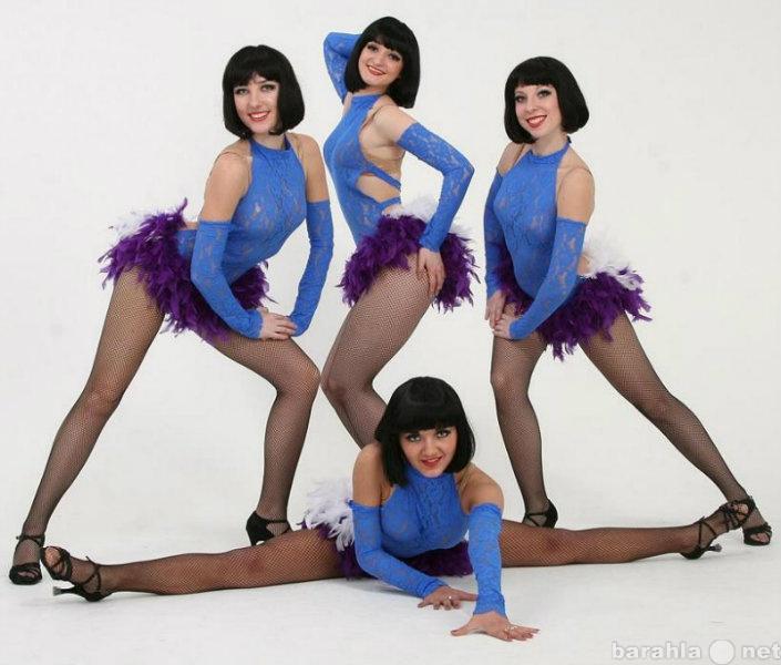 Ищу работу: Администратор шоу балета.