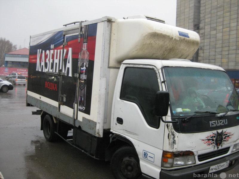 Работа от прямых работодателях водителем в новокузнецке