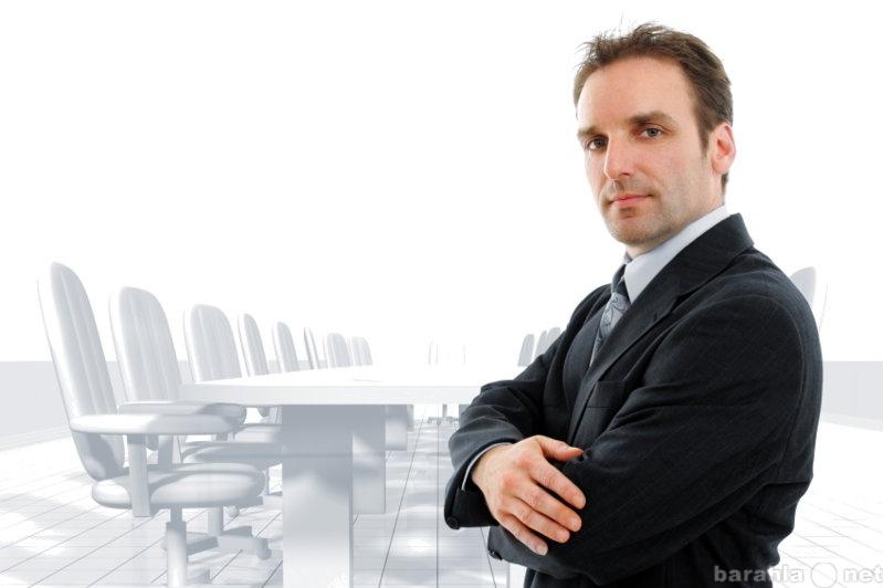 Вакансия: Руководитель отдела продаж