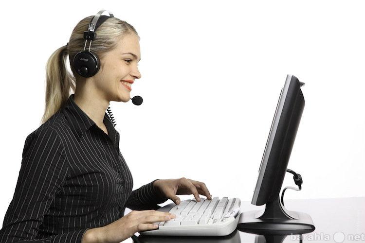Вакансия: Оператор – консультант (не продажи)