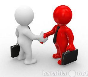 Вакансия: Специалист по ведению деловых переговоро