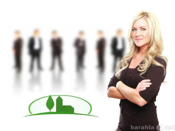 Вакансия: Ведущий менеджер активных продаж