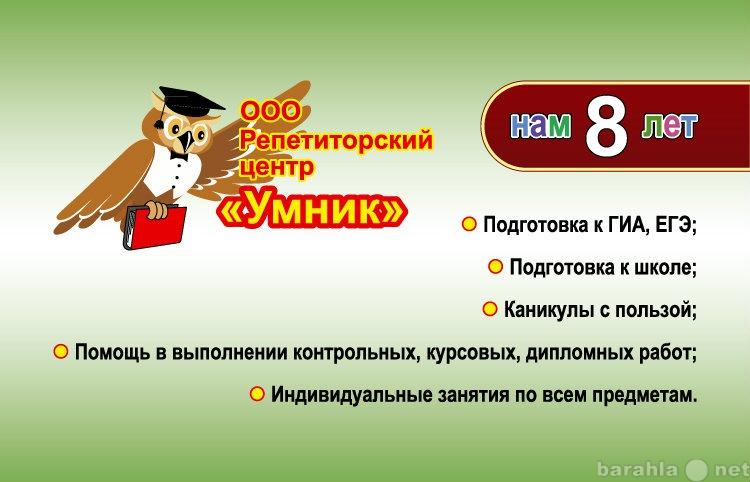 Вакансия: преподаватель русского языка ,литературы