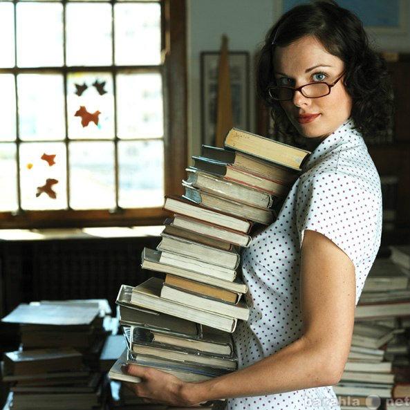 Вакансия: Офисный библиотекарь.