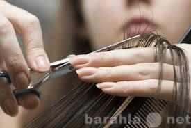 Вакансия: требуется парикмахер