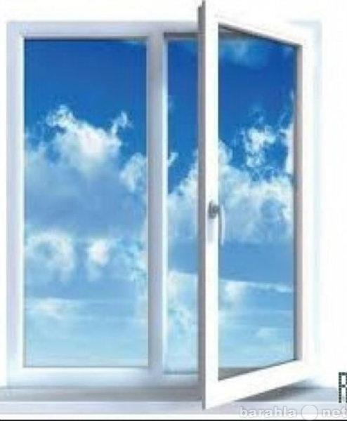 Вакансия: тонировщик окон помещений
