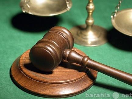 Вакансия: Сотрудник с опытом Юриста по корпоративн