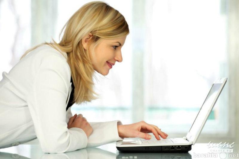 Вакансия: Секретарь-помощник онлайн