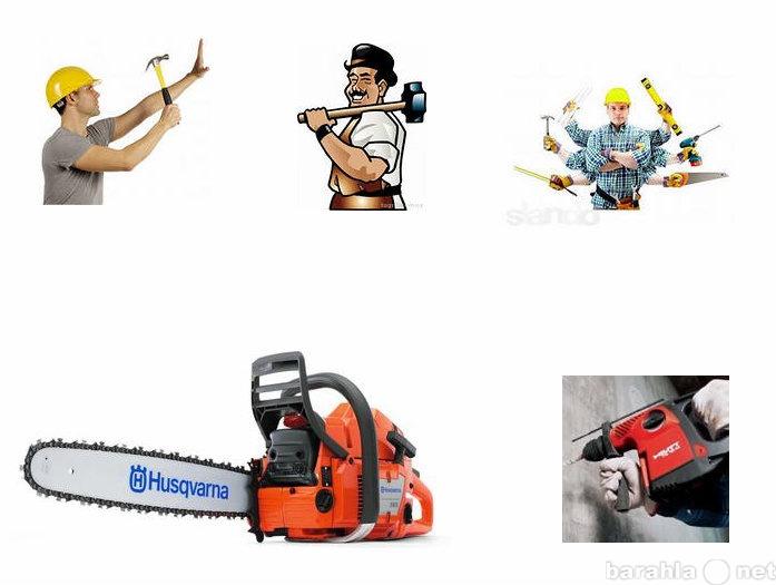 Ищу работу: Рабочий в помощь мастеру или бригаде
