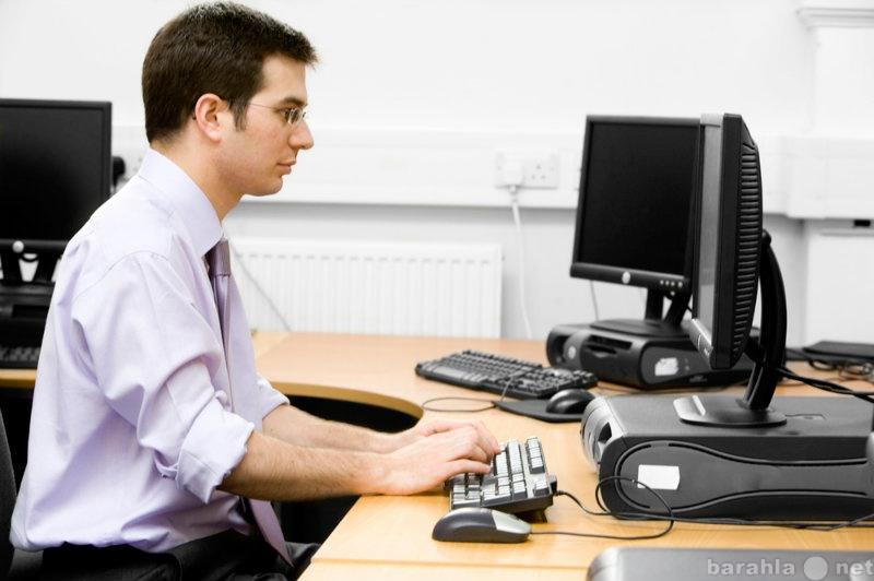 Вакансия: Сотрудник в онлайн-офис