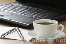 Вакансия: Администратор в Интернет-Магазин