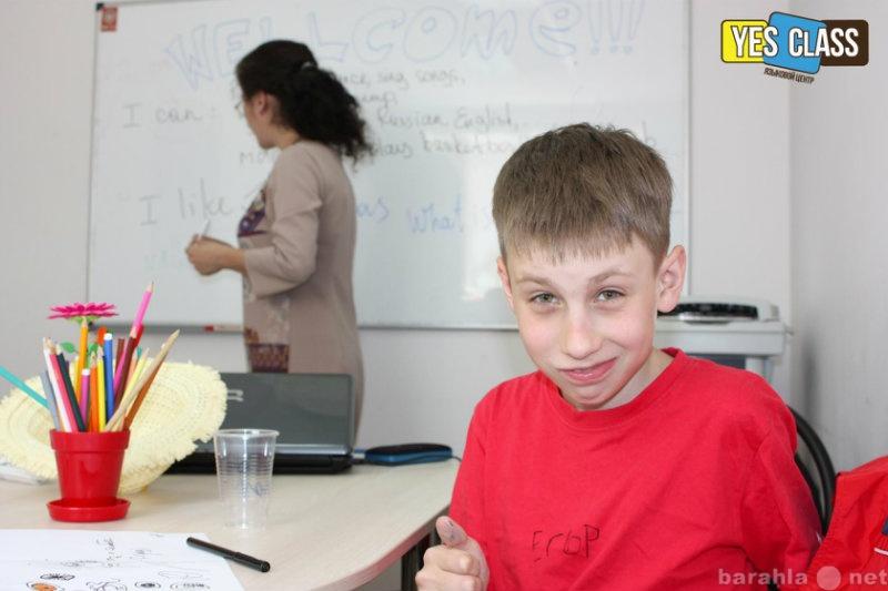 Вакансия: Учитель английского языка