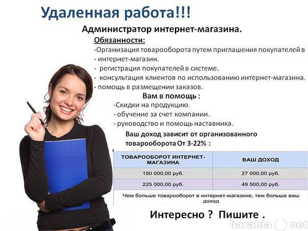 Удаленная работа оператора на дому вакансии от прямых работодателей вакансии работа удаленно в интернете вакансии