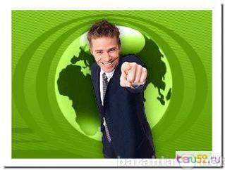 Вакансия: Функции торгового представителя