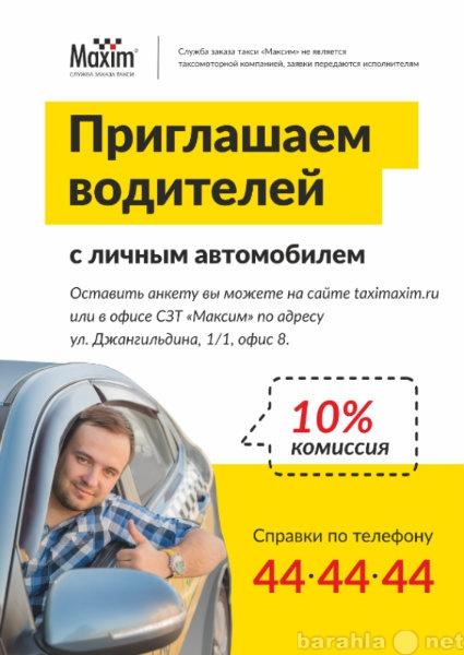 работу водителем в оренбурге свежие вакансии