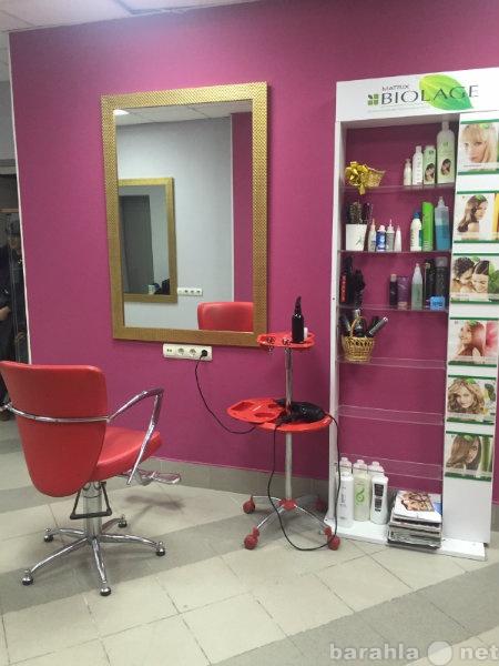 Вакансия: парикмахер на аренду