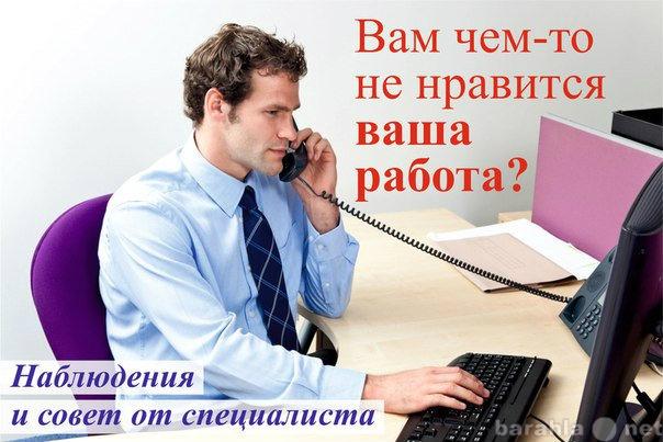 Вакансия: Менеджер по созданию клиентской базы для