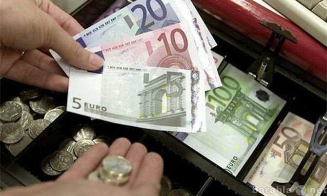 Вакансия: предложения кредита между конкретными с