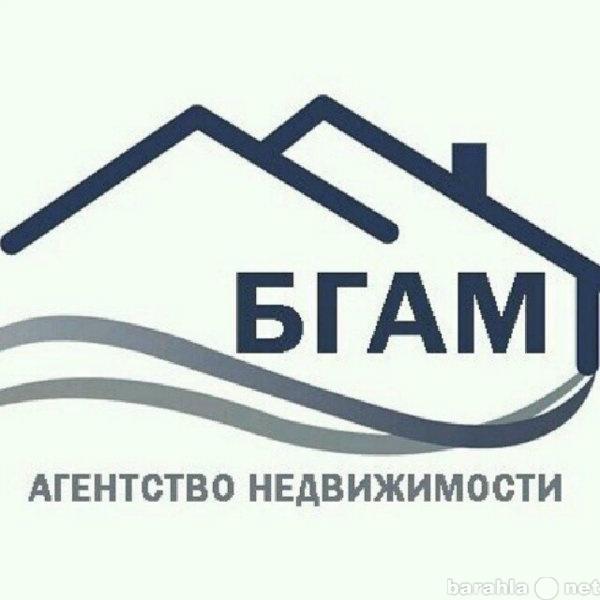 Вакансия: Агент, Риэлтор, Менеджер аренда квартир
