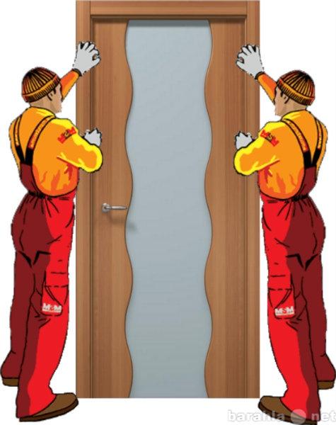 Вакансия: Плотник-установщик дверей