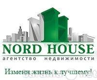 Вакансия: Требуется агент по недвижимости