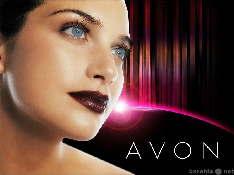 Вакансия: Представители Avon