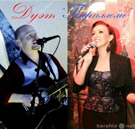 Подать объявление о работе музыкантом доска объявлений 66 ru
