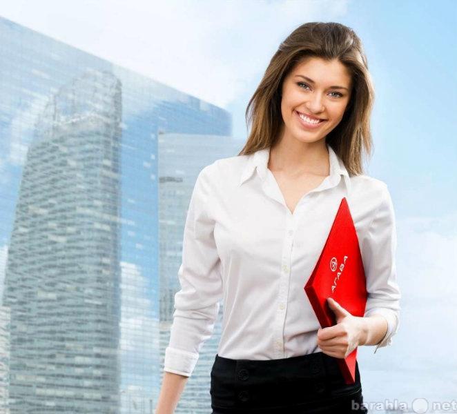 Вакансия: менеджер по продаже недвижимости