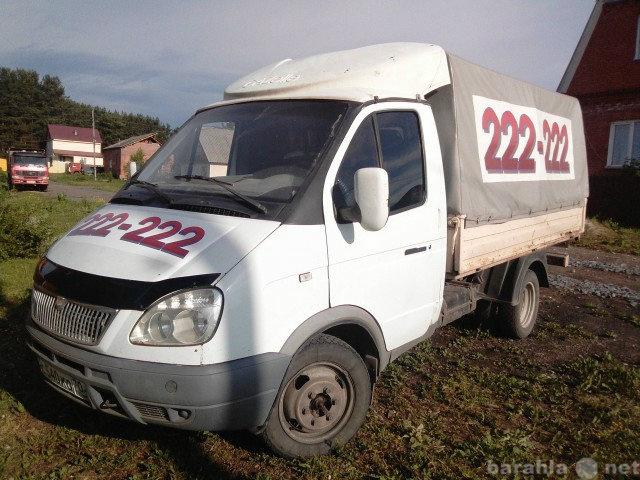 Вакансия: Работа водителем на газель