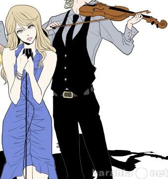 Вакансия: Требуется поющая скрипачка.