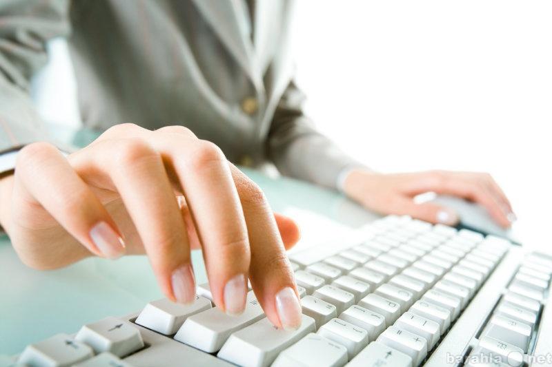 Вакансия: Менеджер интернет-магазина (на дому)