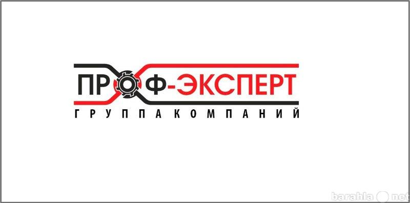 Вакансия: Оператор станков с ЧПУ