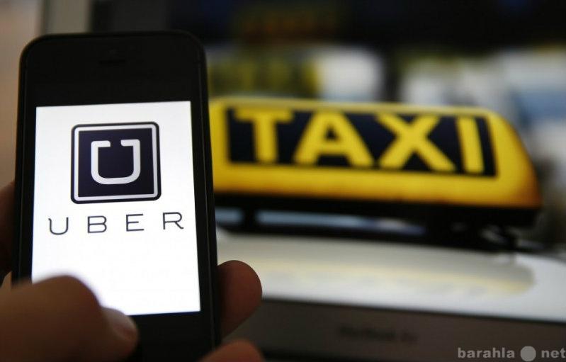 Вакансия: Водитель на личном авто в такси UBER